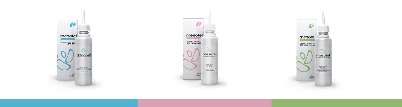 «Здоровая кожа — это красиво» — программа по повышению упругости кожи и улучшению ее текстуры, укреплению волосяных фолликулов для густых и длинных волос